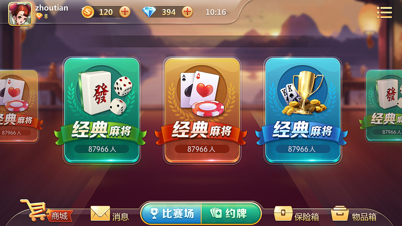 开发一个棋牌游戏app多少钱?无代码棋牌软件开发平台的优势!