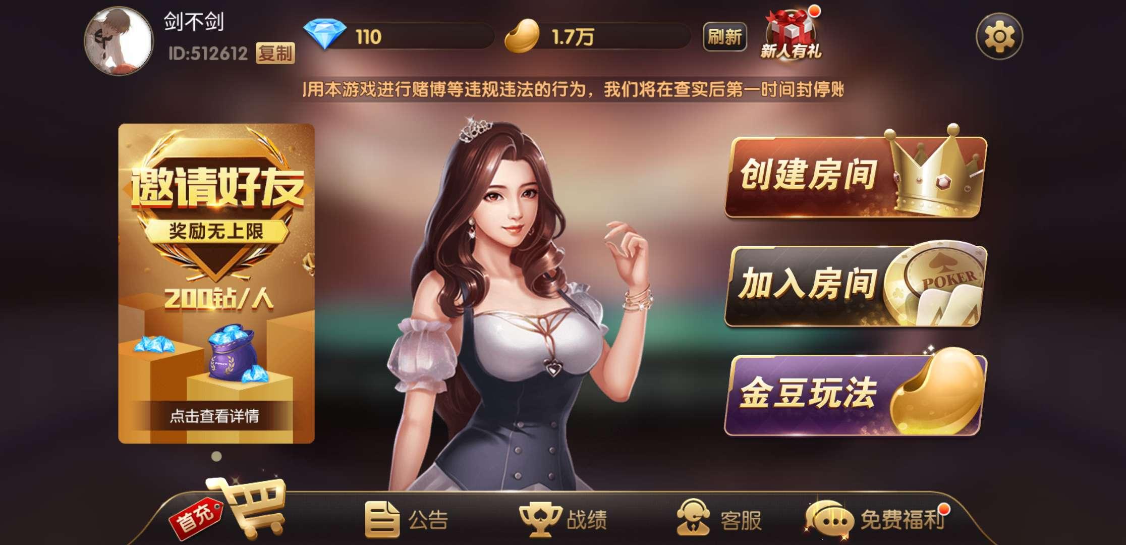 手机棋牌游戏开发,棋牌游戏开发杭州怎么找到正规的开发商?