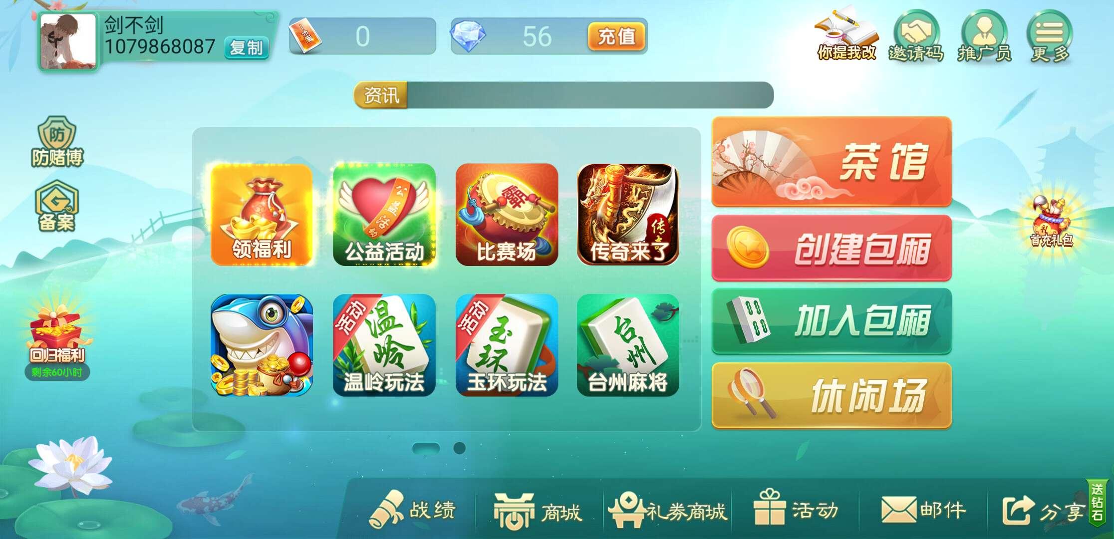 海外棋牌游戏市场Google Play下载量占优 苹果App Store营收多