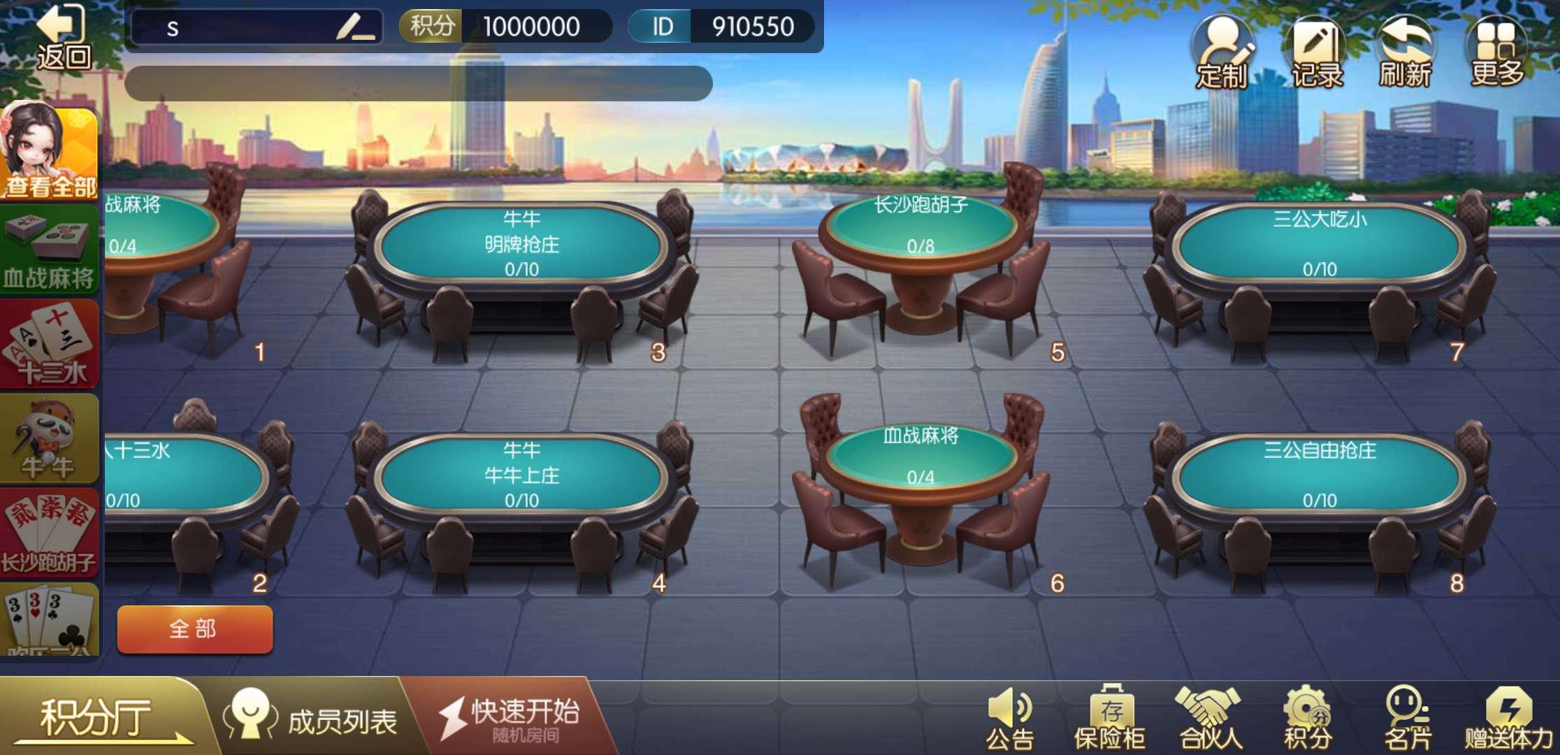 棋盘游戏定制,房卡游戏开发