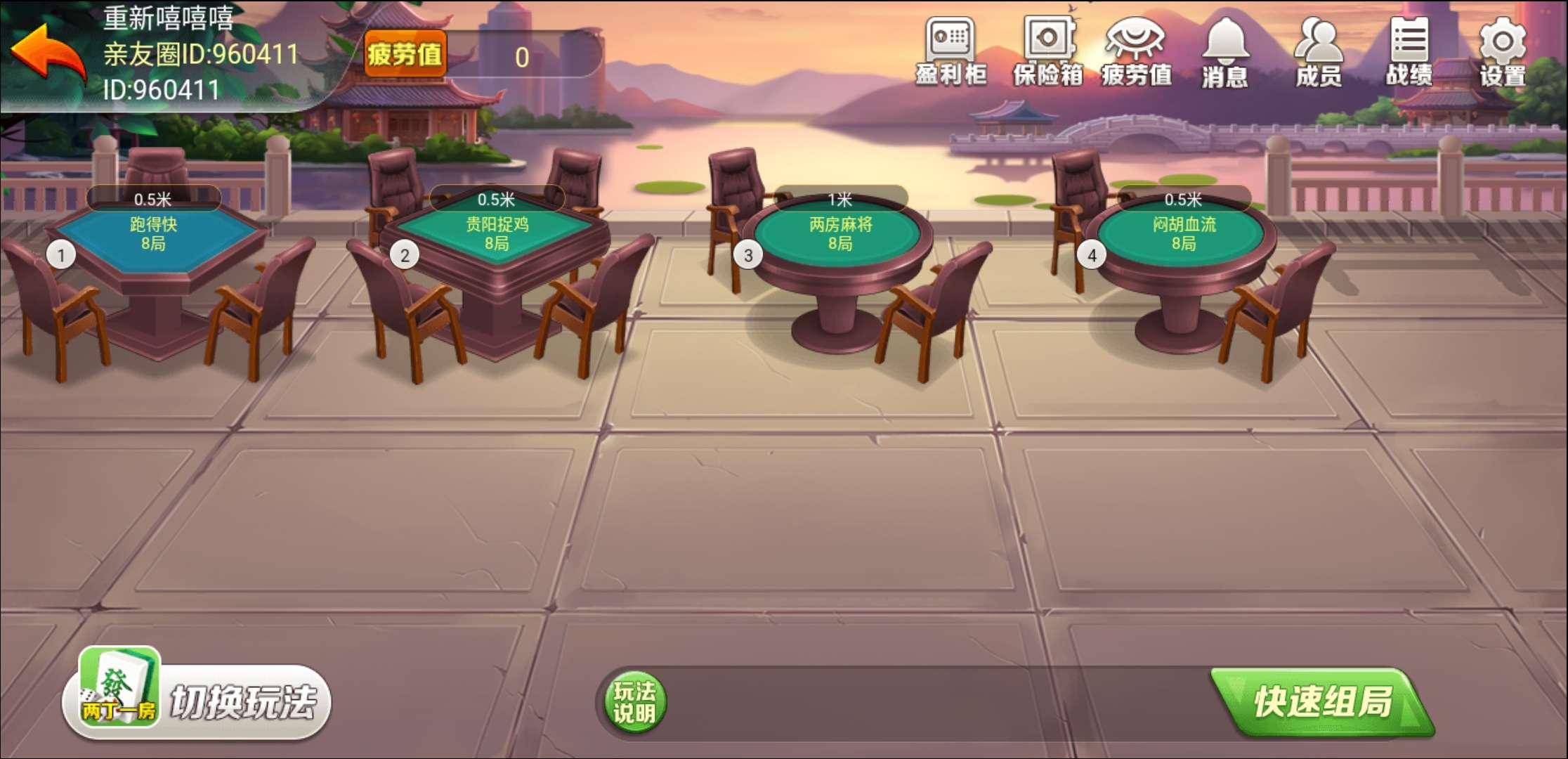 手机棋牌游戏开发,大联盟棋牌定制,大联盟模式介绍