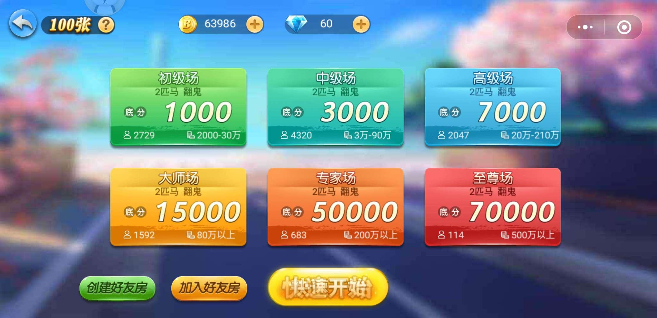 杭州棋牌游戏软件开发:棋牌开发商做到那些才算专业?