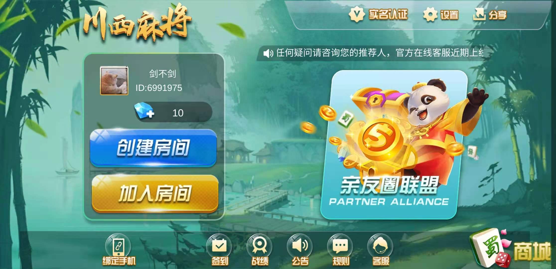 杭州棋牌游戏软件开发,棋牌app定制开发有哪些要素?